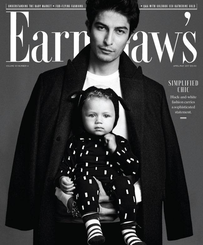 http://www.earnshaws.com/new/wp-content/uploads/Earnshaws-April-May-2017-cover.jpg
