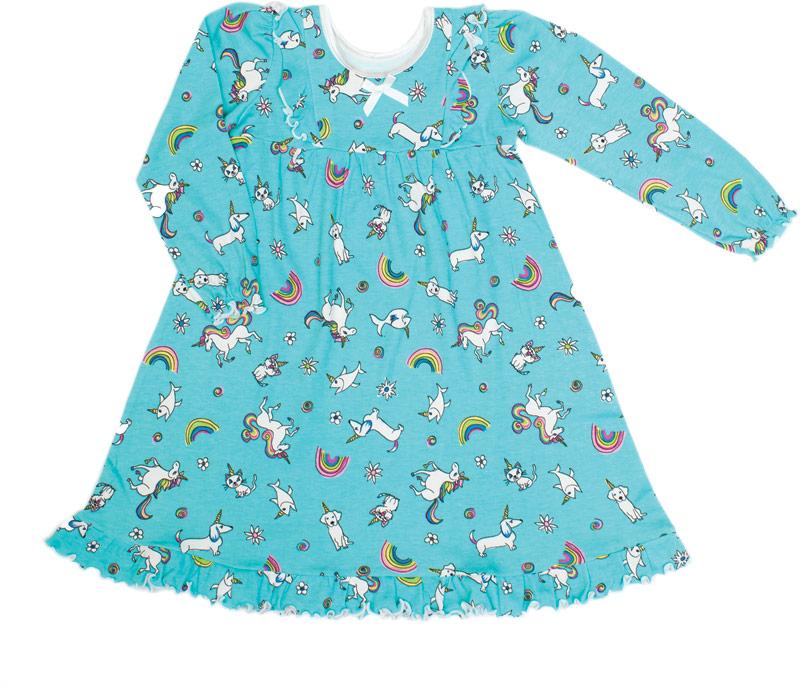 Sara's Prints nightgown