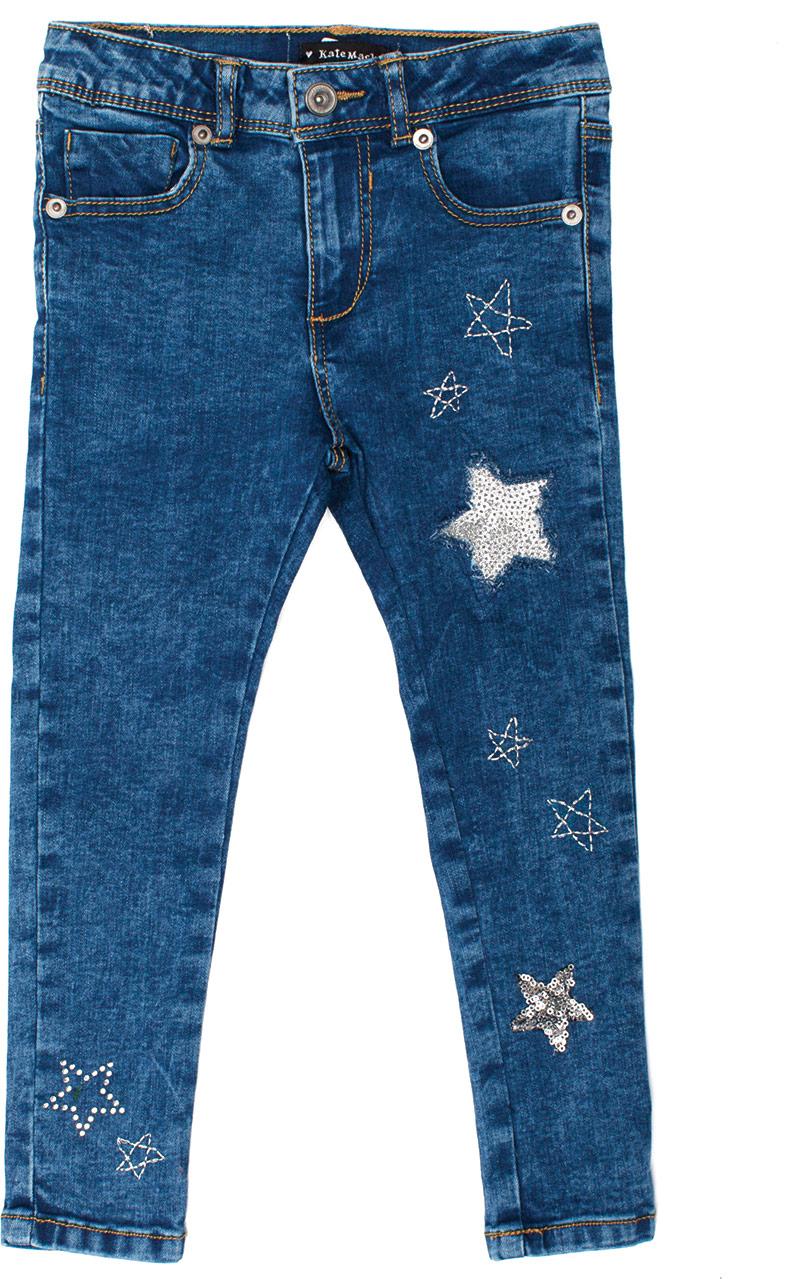 Kate Mack  jeans